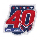 Cheap Stitched 2014-15 Washington Capitals 40th Team Anniversary Jersey Patch