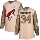 Cheap Adidas Coyotes #34 Carl Soderberg Camo Authentic 2017 Veterans Day Stitched NHL Jersey