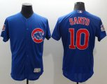 Cheap Cubs #10 Ron Santo Blue Flexbase Authentic Collection Stitched Baseball Jersey