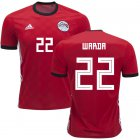 Cheap Egypt #22 Warda Red Home Soccer Country Jersey