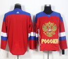 Cheap Team Russia Blank Red 2016 World Cup Stitched NHL Jersey
