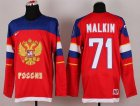 Cheap 2014 Olympic Team Russia #71 Evgeni Malkin Red Stitched NHL Jersey