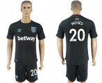 Cheap West Ham United #20 Moses Away Soccer Club Jersey
