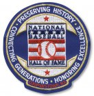 Cheap Stitched Baseball National Baseball Hall Of Fame and Museum Patch