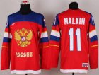 Cheap 2014 Olympic Team Russia #11 Evgeni Malkin Red Stitched NHL Jersey