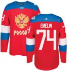 Cheap Team Russia #74 Alexei Emelin Red 2016 World Cup Stitched NHL Jersey