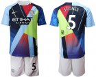 Cheap Manchester City #5 Stones Nike Cooperation 6th Anniversary Celebration Soccer Club Jersey