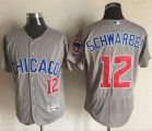 Cheap Cubs #12 Kyle Schwarber Grey Flexbase Authentic Collection Road Stitched MLB Jersey
