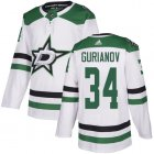 Cheap Adidas Stars #34 Denis Gurianov White Road Authentic Stitched NHL Jersey