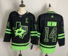 Cheap Men's Dallas Stars #14 Jamie Benn Black Adidas 2020-21 Alternate Authentic Player NHL Jersey