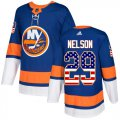 Cheap Adidas Islanders #29 Brock Nelson Royal Blue Home Authentic USA Flag Stitched Youth NHL Jersey