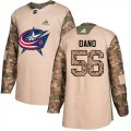 Cheap Adidas Blue Jackets #56 Marko Dano Camo Authentic 2017 Veterans Day Stitched NHL Jersey