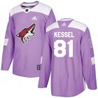 Cheap Adidas Coyotes #81 Phil Kessel Purple Authentic Fights Cancer Stitched NHL Jersey