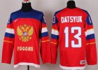 Cheap 2014 Olympic Team Russia #13 Pavel Datsyuk Red Stitched NHL Jersey
