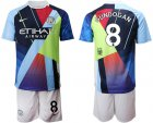 Cheap Manchester City #8 Gundogan Nike Cooperation 6th Anniversary Celebration Soccer Club Jersey