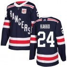Cheap Adidas Rangers #24 Kaapo Kakko Navy Blue Authentic 2018 Winter Classic Stitched NHL Jersey