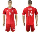 Cheap Danmark #14 Schone Red Home Soccer Country Jersey