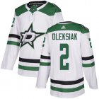 Cheap Adidas Stars #2 Jamie Oleksiak White Road Authentic Stitched NHL Jersey