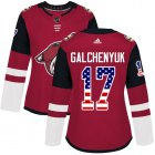 Cheap Adidas Coyotes #17 Alex Galchenyuk Maroon Home Authentic USA Flag Women's Stitched NHL Jersey