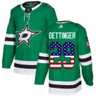 Cheap Adidas Stars #29 Jake Oettinger Green Home Authentic USA Flag Youth Stitched NHL Jersey