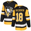 Cheap Adidas Penguins #18 Alex Galchenyuk Black Home Authentic Stitched NHL Jersey