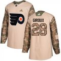 Cheap Adidas Flyers #28 Claude Giroux Camo Authentic 2017 Veterans Day Stitched Youth NHL Jersey