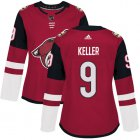 Cheap Adidas Coyotes #9 Clayton Keller Maroon Home Authentic Women's Stitched NHL Jersey