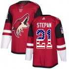 Cheap Adidas Coyotes #21 Derek Stepan Maroon Home Authentic USA Flag Stitched Youth NHL Jersey