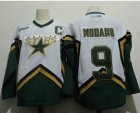 Cheap Men's Dallas Stars #9 Mike Modano 2005 White CCM Throwback Stitched Vintage Hockey Jersey