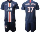 Cheap Paris Saint-Germain #17 Choupo Moting Home Soccer Club Jersey