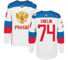 Cheap Team Russia #74 Alexei Emelin White 2016 World Cup Stitched NHL Jersey