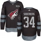 Cheap Adidas Coyotes #34 Carl Soderberg Black 1917-2017 100th Anniversary Stitched NHL Jersey