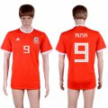 Cheap Wales #9 Rush Red Home Soccer Club Jersey
