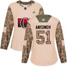Cheap Adidas Senators #51 Artem Anisimov Camo Authentic 2017 Veterans Day Women's Stitched NHL Jersey