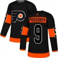 Cheap Adidas Flyers #27 Ron Hextall Orange Home Authentic Stitched NHL Jersey