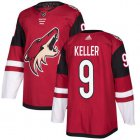 Cheap Adidas Coyotes #9 Clayton Keller Maroon Home Authentic Stitched Youth NHL Jersey