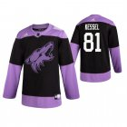Cheap Adidas Coyotes #81 Phil Kessel Men's Black Hockey Fights Cancer Practice NHL Jersey