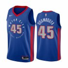 Cheap Nike Pistons #45 Sekou Doumbouya Blue NBA Swingman 2020-21 City Edition Jersey