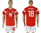 Cheap Russia #18 Zhirkov Home Soccer Country Jersey