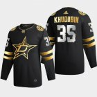 Cheap Dallas Stars #35 Anton Khudobin Men's Adidas Black Golden Edition Limited Stitched NHL Jersey