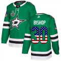 Cheap Adidas Stars #30 Ben Bishop Green Home Authentic USA Flag Youth 2020 Stanley Cup Final Stitched NHL Jersey