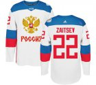 Cheap Team Russia #22 Nikita Zaitsev White 2016 World Cup Stitched NHL Jersey