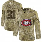 Cheap Men's Montreal Canadiens Black Rink Warrior T-Shirt