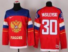 Cheap 2014 Olympic Team Russia #30 Andrei Vasilevski Red Stitched NHL Jersey