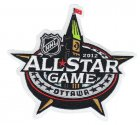 Cheap Stitched 2012 NHL All-Star Game Jersey Patch Ottawa Senators