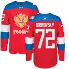 Cheap Team Russia #72 Sergei Bobrovsky Red 2016 World Cup Stitched NHL Jersey