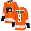 Cheap Adidas Flyers #9 Ivan Provorov Orange Home Authentic Stitched Youth NHL Jersey