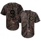 Cheap Reds #9 Mike Moustakas Camo Realtree Collection Cool Base Stitched MLB Jersey