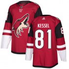 Cheap Adidas Coyotes #81 Phil Kessel Maroon Home Authentic Stitched NHL Jersey
