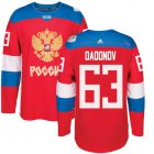 Cheap Team Russia #63 Evgenii Dadonov Red 2016 World Cup Stitched NHL Jersey